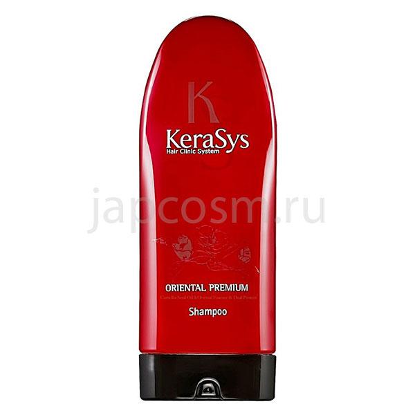 купить шампунь для волос КераСис Ориентал Kerasys Oriental Premium Shampoo интернет магазин Japcosm в Москве с доставкой по России самовывоз