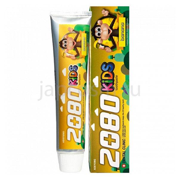 купить корейская детская зубная паста банан Dental Clinic 2080 Kids Banana интернет магазин japcosm джапкосм товары детские из Южной Кореи