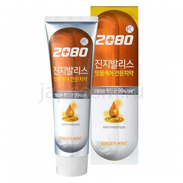 купить корейская антибактериальная зубная паста c экстрактом Гинкго и имбирным маслом Dental Clinic 2080 K Ginger Mint выгодная доставка