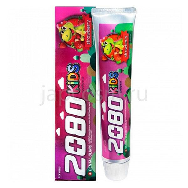 купить корейская детская зубная паста клубника Dental Clinic 2080 Kids Strawberry интернет магазин japcosm джапкосм товары детские из Кореи