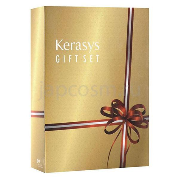 купить подарочный набор: шампунь + кондиционер + косметическое мыло КераСис Салон Кэр Питание Kerasys Gift Set Salon Care Nutritive Ampoule
