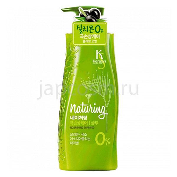 купить корейский шампунь питание для волос с морскими водорослями и оливковым маслом КераСис Натуринг KeraSys Naturing Nourishing Shampoo
