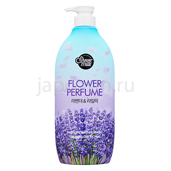 купить гель для душа Лаванда КераСис Шауэр Мэйт KeraSys Shower Mate Purple Flower Perfumed Body Wash корейские товары интернет магазин japcosm