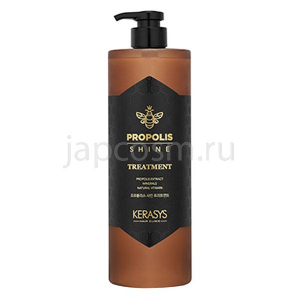 купить корейская маска для волос жизненная сила с прополисом КераСис KeraSys Hair Clinic Propolis Shine Treatment интернет магазин Jaocosm