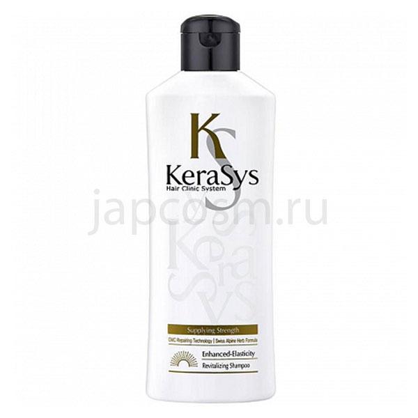 купить оздоравливающий шампунь КераСис KeraSys Revitalizing Shampoo, косметика для волос из Южной Кореи для всей семьи оптом и в розницу