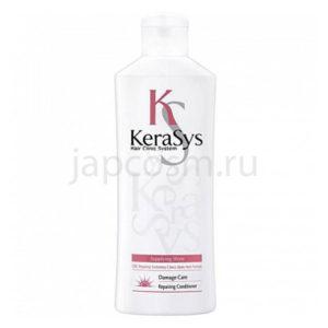 купить корейский восстанавливающий кондиционер КераСис KeraSys RepaIring Conditioner с доставкой по России, лучшая корейская косметика оптом