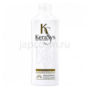 купить оздоравливающий кондиционер КераСис KeraSys Revitalizing Conditioner, прямые поставки корейской урсметики по уходу за волосами оптом