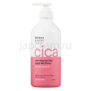 купить корейский кондиционер питание для поврежденных волос Derma & More Cica Nourishing Conditionerпо выгодная цена опт розница самовывоз