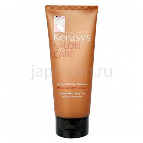 купить маска для волос текстура КераСис Салон Кэр KeraSys Salon Care Moringa Texturizer Treatment профессионльные товары уход за волосами