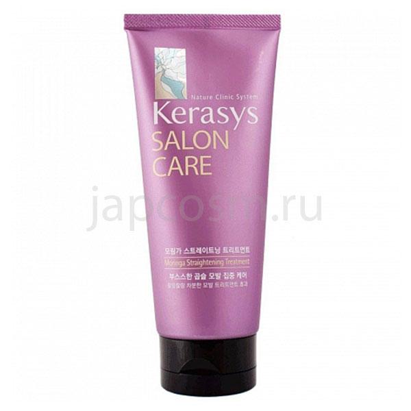 купить гладкость и блеск маска для волос КераСис Салон Кэр KeraSys Salon Care Moringa Straightening Treatment профессиональная косметика уход