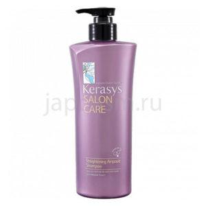 купить гладкость и блеск шампунь КераСис Салон Кэр KeraSys Salon Care Straightening Ampoule Shampoo, профессиональная косметика для волос