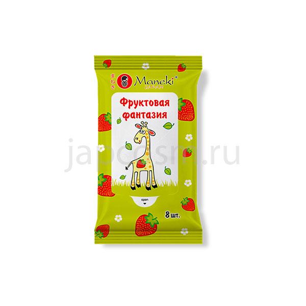 купить салфетки влажные детские Фруктовая фантазия в мини упаковках Maneki Fantasy, купить японские товары для детей оптом и в розницу Москва